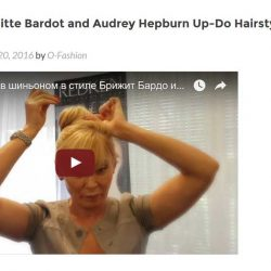 How to do Brigitte Bardot and Audrey Hepburn Up-Do Hairstyle! Hair Tutorial: A Chignon Bun